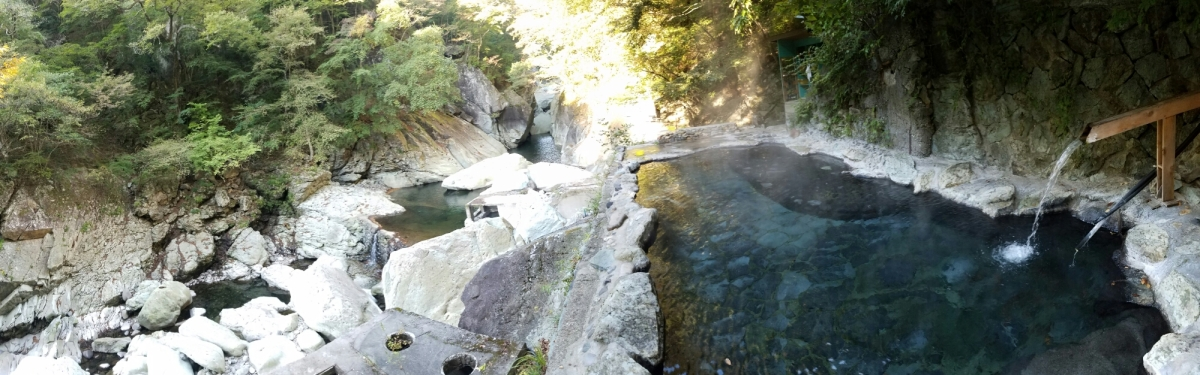 Unexplored Hot Spring Tanakaya in Nasu